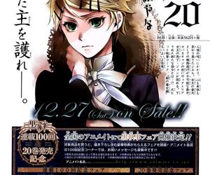 art, black butler, and manga image