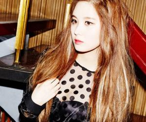 Seohyun | Girls' Generation