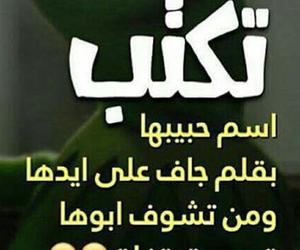 تحشيش عراقي