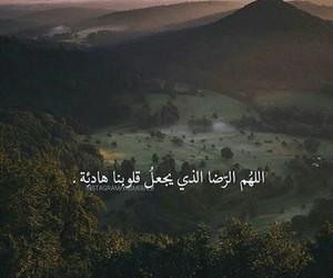arabic, duaa, and الله image