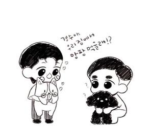 exo, baekhyun, and do kyungsoo image