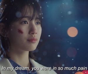 suzy and while you were sleeping image