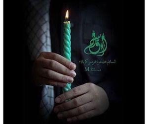 العباس, القاسم, and محرّم image