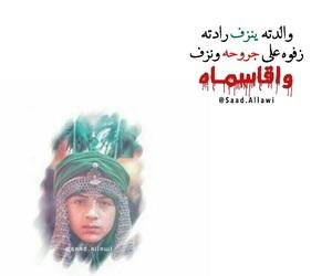 imamali, اسﻻمي, and ياعباس image