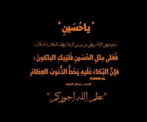 صباح الخير, اهل البيت عليهم السﻻم, and اسﻻم image