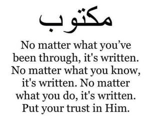 god, hope, and islam image