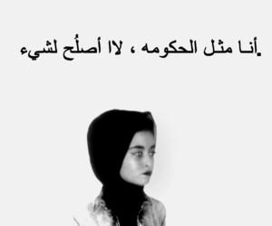 arabic, black, and egypt image