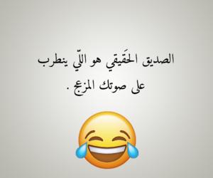 algérie dz, الصديق الحقيقي, and اسلاميات اسلام image