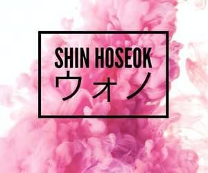 kpop, shin hoseok, and wonho image