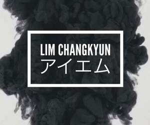 i.m, kpop, and wallpaper image