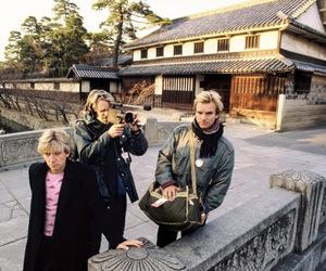 1981, japan, and music image
