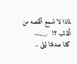 اسمر and جزائري_انا image