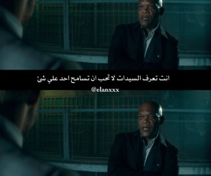 funny, حكم, and movies image