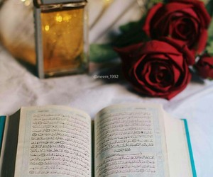islam and qur'an image