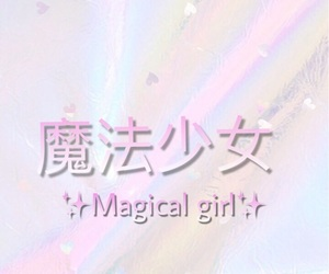 holographic, wallpaper, and magical girl image