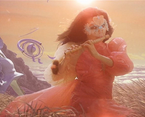 bjork and the gate image