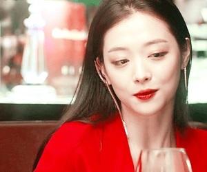 asian, beautiful, and korean image