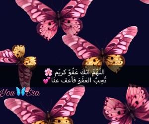 دُعَاءْ, اسﻻم, and سناب image