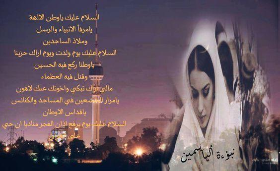 article and عّرًاقً image