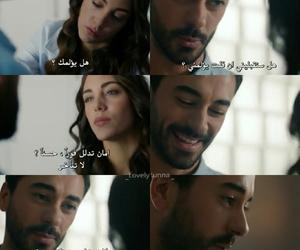 öykü karayel, علي عساف, and ايلول image