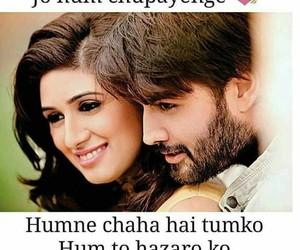 ishq and shayari image