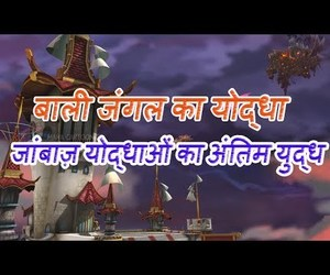 video, cartoon video in hindi, and goga image