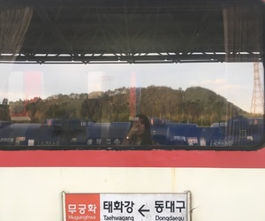 daily, korea, and dailylook image