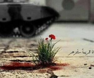 سننتصر, بأذن الله, and ياعراق image