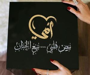 Image by جواهر الحربي