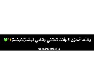 اسلاميات عربي بنات image