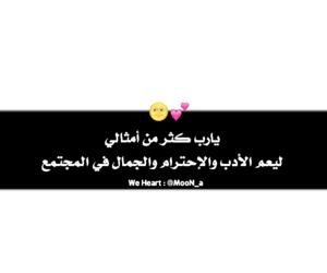 بنات شباب حب and عربي تحشيش العراق image