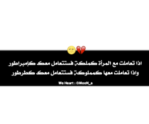 تحشيش عربي حب and بنات شباب العراق مرأة image