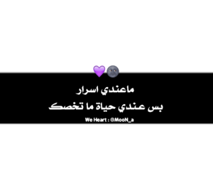 ﻋﺮﺑﻲ and تحشيش بنات حب image