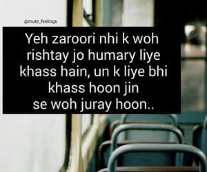 poetry, sad, and pakistani image
