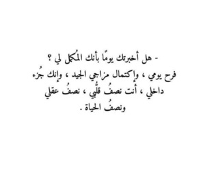 ﻋﺮﺑﻲ and حُبْ image