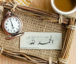 islamic and ﻋﺮﺑﻲ image