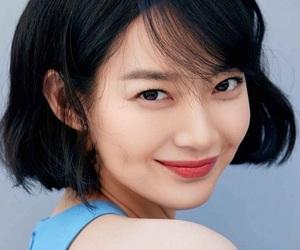actress and shin min ah image