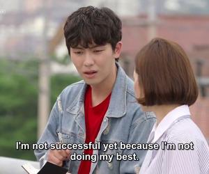 Korean Drama, kdrama, and an woo yeon image