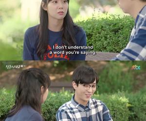 Korean Drama, kdrama, and age of youth 2 image