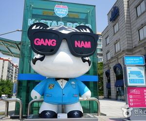korea, south korea, and cute image