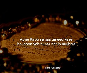 allah, Best, and hindi image