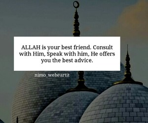 allah, best friend, and faith image