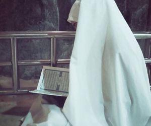 allah, hijab, and iraq image
