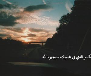 عربي, muslim, and arabic image