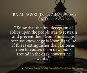 islam, knowledge, and light image