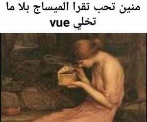 Algeria, funny, and mood image