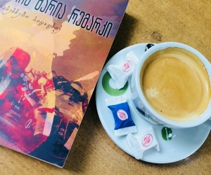americano, book, and coffee image