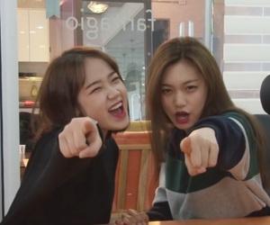 lq, yoojung, and doyeon image