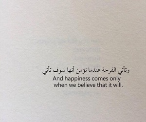 990 images about Quotes on We Heart It | See more about ...