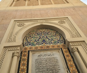 mosquee image